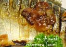 サバの塩焼きローズマリー風味