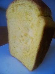 HB粉ミルクで激ウマかぼちゃパンの写真