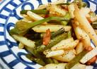 にんにくの芽&つぼみと新じゃがの炒め物
