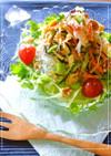 食感たのしい♡ カレー風味プチ²麺サラダ