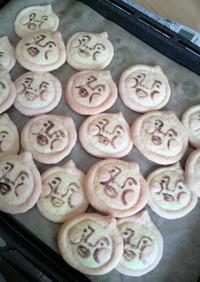 HMでカクレモモジリクッキー☆