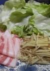 生姜が主役のピリ辛生姜鍋