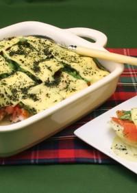彩り野菜のミルフィーユ風