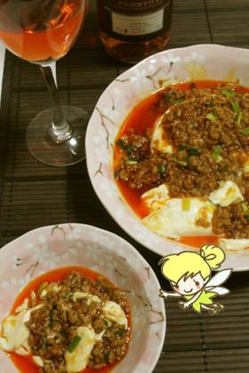 おぼろ豆腐にかけるだけ~の簡単麻婆豆腐