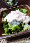 食感が美味しい☆ヘルシーチョレギサラダ
