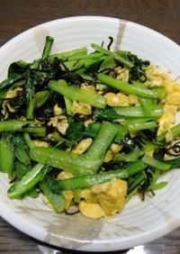 簡単♪小松菜と玉子の塩昆布炒め