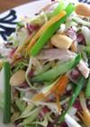 ベトナムのチキンサラダ ●野菜どっさり