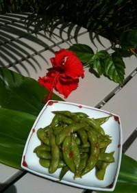 ハワイで人気 枝豆ガーリック