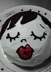 旦那のバースデーアイスケーキ