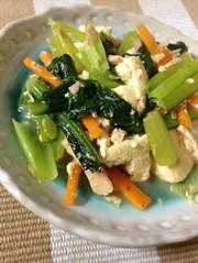 【木綿豆腐】小松菜のツナ炒めの写真