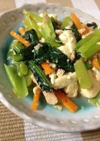 【木綿豆腐】小松菜のツナ炒め
