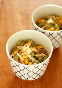 【簡単副菜】切干し大根と枝豆の洋風サラダ