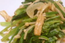 小松菜とエノキのにんにく醤油バター炒め