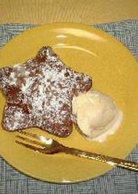 ホットケーキミックスでチョコバナナケーキ