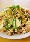 沖縄で食べた!豆腐チャンプルー