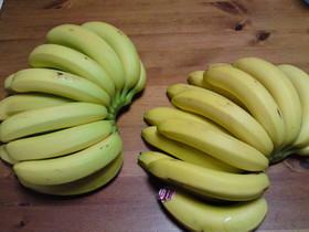 青いバナナを食べ頃に