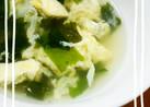 簡単!美味しい!わかめと卵のスープ♪