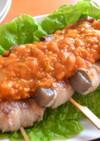 葱と蒟蒻の豚バラ肉巻き串~キムチソース~