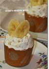 バナナクリームのカップケーキ