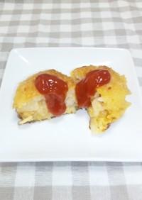 キムチーズのライスコロッケ