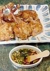 香草ドレッシング★鶏のチューリップ