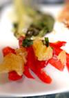 和素材イタリアン☆パプリカと晩柑のマリネ