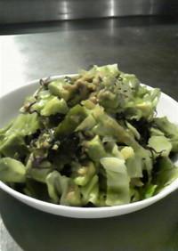 キャベツとアボカドのツナポン海藻サラダ