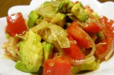 アボカド・トマト・新玉葱のサラダ