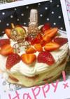 苺のトワイフル風デコレーションケーキ