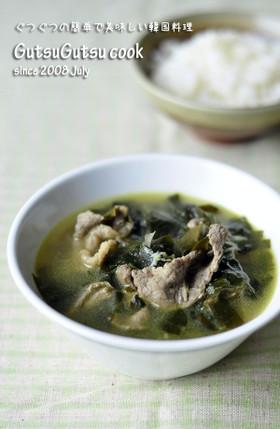 牛肉を使った料理レシピ | 韓国料理レシピ