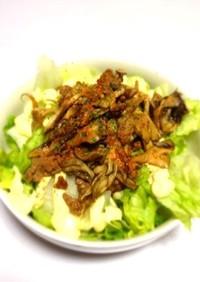 挽肉とキノコの焼肉サラダ