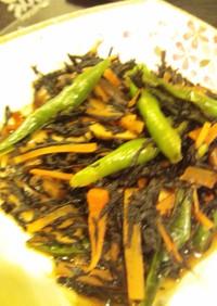 お野菜いっぱいひじきの煮物