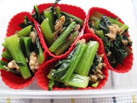 弁当に☆冷凍OK!小松菜とツナの炒め煮