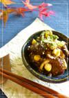 茄子と椎茸の海苔チーズ胡麻和え