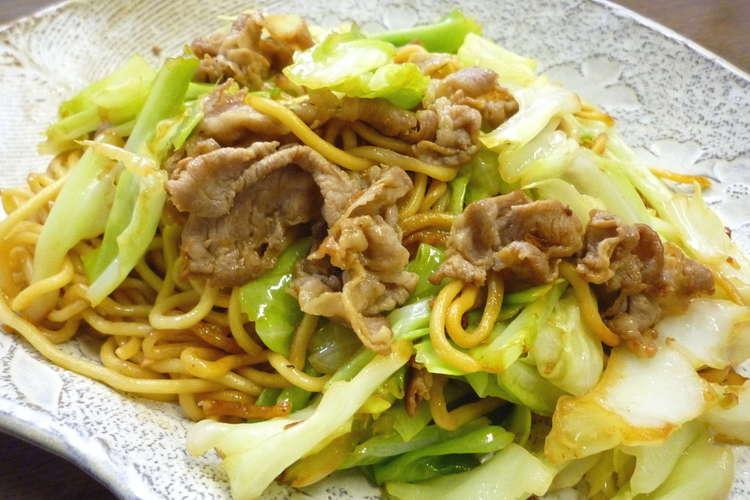 ちゃんぽん 麺