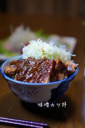 名古屋飯!味噌カツ丼