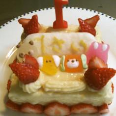 卵なし☆祝1歳のバースデーケーキ(風)