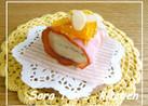 おつまみカマンベール ベーコン&オレンジ