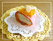 おつまみカマンベール ベーコン&オレンジの写真