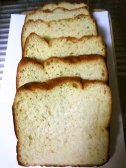 HB 糖質オフ大豆粉パン(1.5斤)