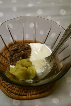 自家製豆乳ヨーグルト