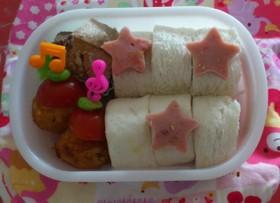 お弁当♪ロールサンドイッチ