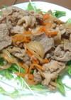 野菜でかさまし生姜焼き