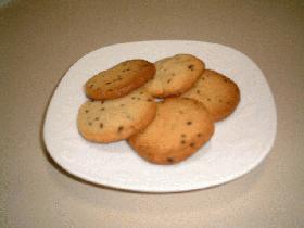 カプチーノクッキー(アイスボックスタイプ)