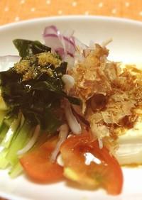 ポン酢とごま油のお豆腐サラダ