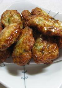 塩麹鶏の大葉入りチキンナゲット