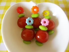 お弁当に★プチトマトと枝豆ピック