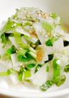 簡単!三つ葉と大根のさっぱり梅サラダ