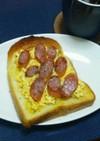 ごちゃごちゃ卵のウインナートースト☆