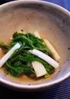 コシアブラと山芋のおひたし
